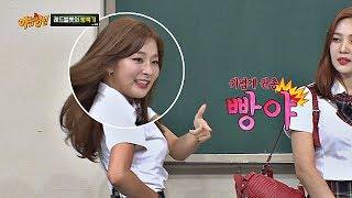 [] &#39 &#39 (Red Velvet Seul-gi) 3 (Knowing bros) 139