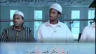 Al-Tarteel #10 Learn the correct pronunciation of the Holy Qur'an