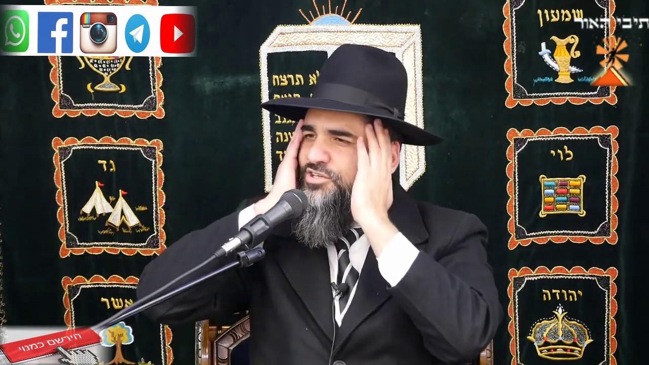 """הרב יונתן בן משה   סיפור מצמרר שעוד לא שמעתם על הרב שמעון חיררי זצוק""""ל"""