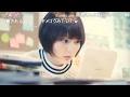 SHARP×花澤香菜 トゥットゥルー まゆしぃ [コメ付き] 【椎名まゆり STEINS;GATE 0】