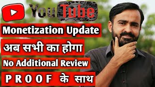 Monetization Update August 2018 | Monetization Not Enabled Solved hindi