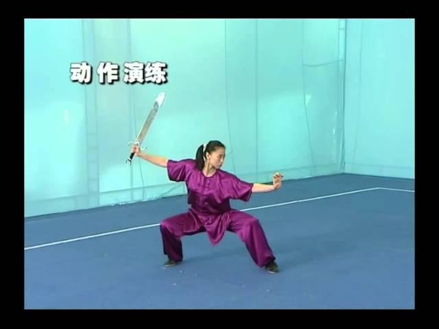 3rd IWUF Taolu - Nanquan, Nandao & Nangun (Chinese)