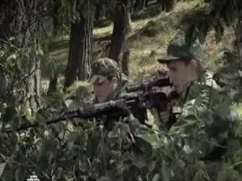 Стреляющие горы