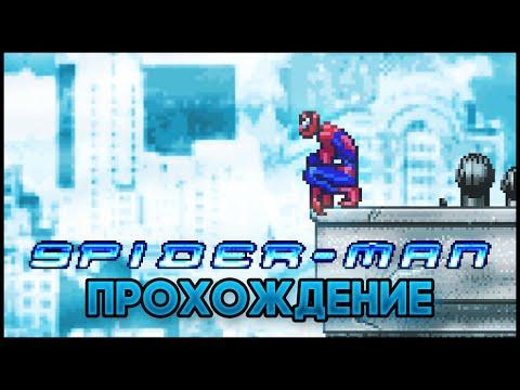 Spider-Man: The Movie GBA - Прохождение