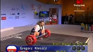 2008 European Weightlifting +105 Kg Snatch