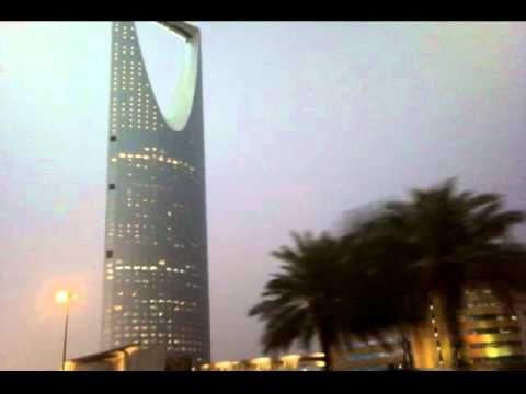 Kingdom Tower (Burj Al Mamlaka) Riyadh, Saudi Arabia