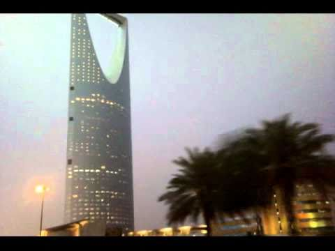Kingdom tower burj al mamlaka riyadh saudi arabia youtube for Burj al mamlakah