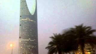 kingdom tower burj al mamlaka riyadh saudi arabia