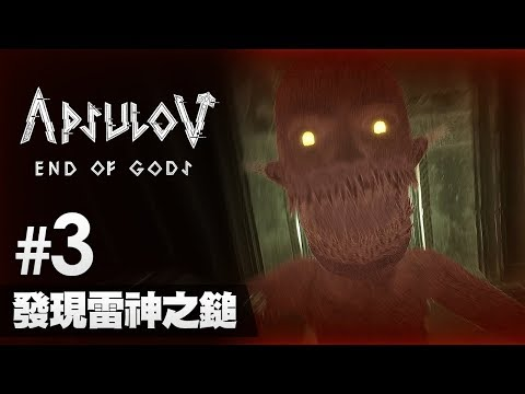 #3 Apsulov End of Gods