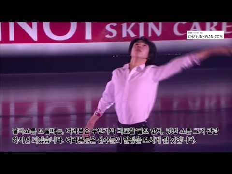 [러시아 해설 / 한국어 번역] 2016 JGP Final (주니어 그랑프리 파이널) 차준환 (Cha Junhwan) EX
