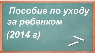 ♡  ПОКУПКИ АВГУСТА  ♡ essence, AVON, CATRICE, Умная эмаль, taft и др.