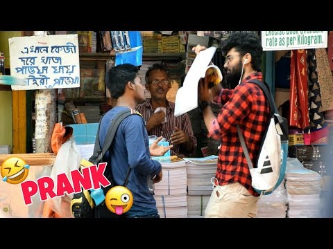 Taka Debo Nah?? Pranks in Kolkata | Buy without Money (Gone wrong) | KhilliSTAR | Prank#1 |