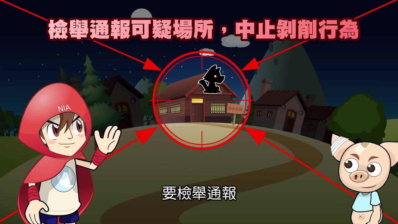 中文 長版