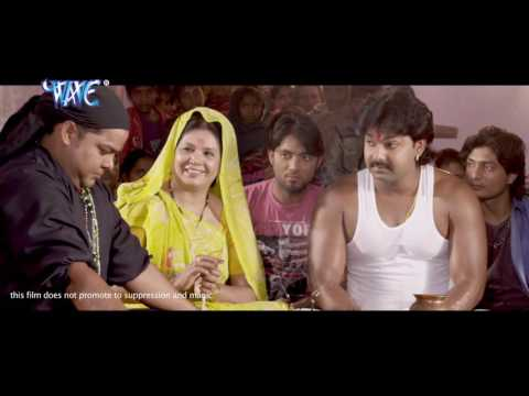 पखंडी चोर बाबा - Pakhandi Baba - Pawan Singh - Gadar - Bhojpuri Hot Comedy Sence From Movie