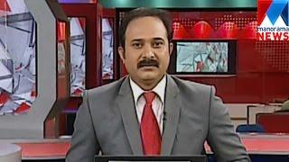 പ്രഭാത വാർത്ത | 8 A M News | News Anchor - Fiji Thomas | January 23, 2017  | Manorama News