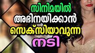 സിനിമയിൽ അഭിനയിക്കാൻ സെക്സി ആകുന്ന നടി | Bollywood hot actress Disha patani