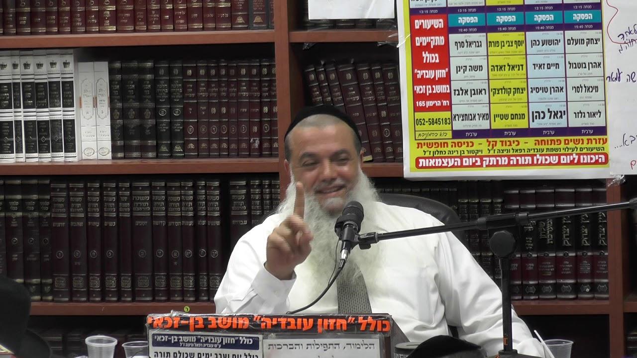 הרב יגאל כהן :  איזהו עשיר השמח בחלקו  וכן מידת הבטחון .