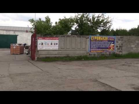 """Стройбаза """"ФЕСТ"""" Строительство Стройматериалы Ремонт"""