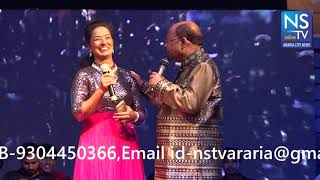 Jaane Do Jaane Do Mujhe Jana Mohd Aziz and Rachna Chopra live concert in Bhagalpur Ns Tv araria