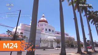 Смотреть видео Главные новости России за 19 апреля - Москва 24 онлайн