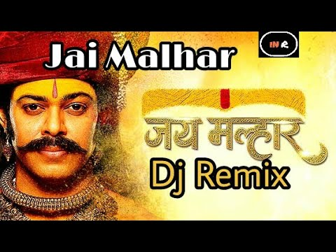 Jai malhar(Remix)|Dj richard & Dj OMK|Indian Rockstar