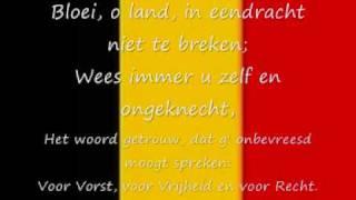 Belgisch volkslied - De Brabançonne lyrics