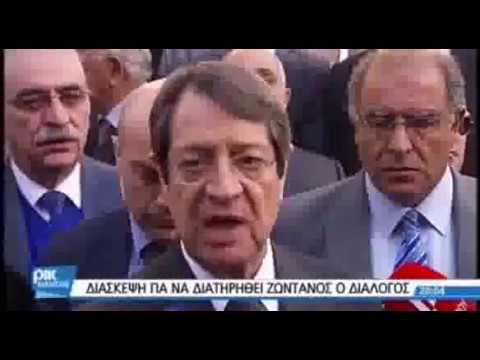 05.02.2017 - 20:00 Cyprus news in Greek - PIK