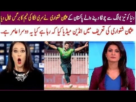 Indian Media Gone Crazy After Usman Shinwari 5 Wickets vs Sri Lanka in 5th ODI || indian Media news