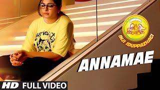 Annamae  Full Video Song    Inji Iduppazhagi     Anushka Shetty, Arya, Sonal Chauhan