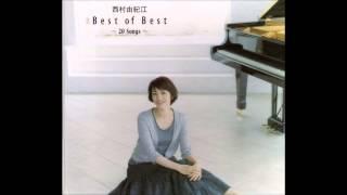 西村由紀江 (Yukie Nishimura) - やさしさ (WAV, DR10)
