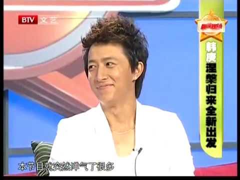 [Eng Sub] Hangeng - BTV Big Star Part 1/3