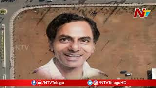 Grand Arrangements For Telangana CM KCR Birthday Celebrations