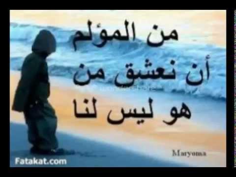 cheb tayeb rahet rahet we jamais twelili by oussama el meryoul - YouTube