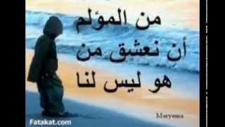 Repeat youtube video cheb tayeb rahet rahet we jamais twelili by oussama el meryoul