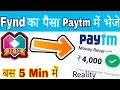 How To Transfer Fynd Cash To PayTm in 5 minutes || How Buy Free Product From Fynd App
