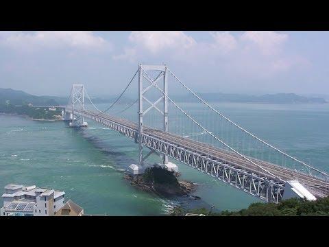 鳴門海峡の風景(The Naruto Strait)