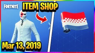 FORTNITE ITEM SHOP *NEW* RARE WILDCARD IS BACK + WILD CARD WRAPS! | ITEM SHOP (Mar 13, 2019)