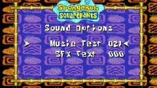 SpongeBob SquarePants SuperSponge: Big Wheel (Unused)