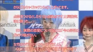 女優の足立梨花(22)が25日、千葉県・ソフトバンクプレナ幕張で行われ...