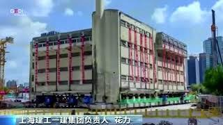 Shanghai, niente demolizione: un palazzo di cinque piani si sposta da solo su gambe robotiche