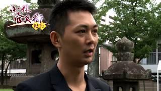 聖☆明治座るの祭典 プロモーション映像.