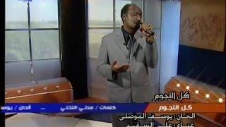 Download على السقيد فرحانة بيك كل النجوم MP3 song and Music Video