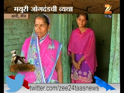 Arvi : Beed Family Getting Difficult To Survive In Drought Condition