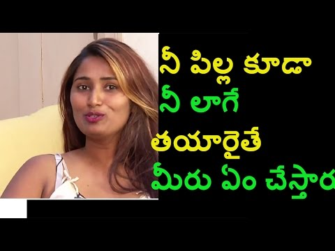 Swathi Naidu bold interview - 2 | Future Films thumbnail