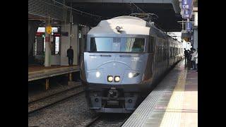 特急「きらめき」80号車窓(博多→門司港)