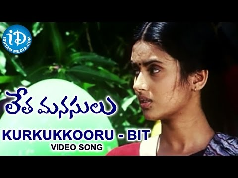 Kurkukkooru Bit Video Song - Letha Manasulu Movie | Srikanth, Gopika, Kalyani | Shreya Ghoshal