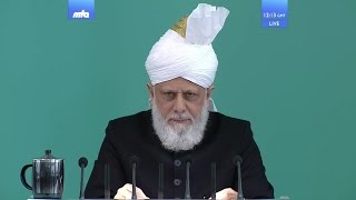 English Translation: Friday Sermon on May 12, 2017 - Islam Ahmadiyya