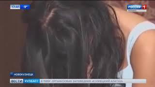 Задержание путан в Новокузнецке попало на видео
