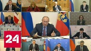 Увеличение пособий и новые выплаты. Путин расширил меры поддержки рынка труда - Россия 24