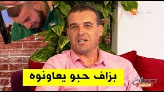 مدرب البطل  وليد فرحاح..
